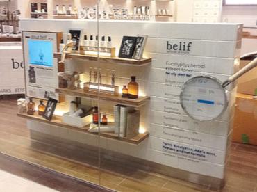 simple white retail interior design of belif retail store